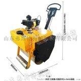 卓越质量弗斯特手扶式单轮压路机 单钢轮震动压路机 振动压实机厂家直销