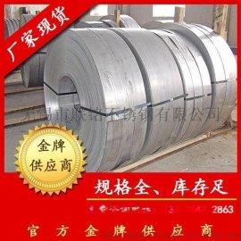 【304不锈钢卷带】—厂价供应304不锈钢卷带,规格全,品质优,价格低
