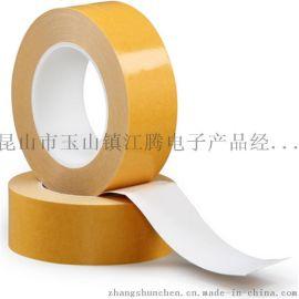 7970双面胶 强力PVC双面胶【无痕耐高温材料】