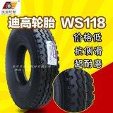迪高轮胎 工程车轮胎 半挂车轮胎 混凝土车轮胎 WS118