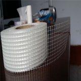 展誠耐鹼網格布@110克玻璃纖維耐鹼網格布生產廠家