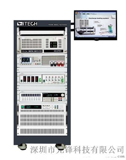 電池充放電測試系統 ITECH/愛德克斯/ITS5300