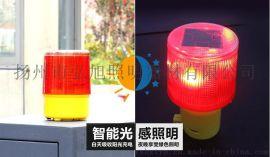 扬州弘旭生产交通爆闪灯 双面LED太阳能频闪灯LED信号灯