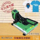 欧式高压烫画机 38*38热转印机T恤压烫机烫钻机烫印机器设备