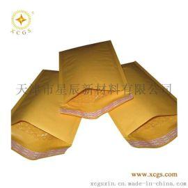 天津供应欧美质量气泡信封 信封汽泡包装袋 黄色牛皮纸气泡袋 复合信封袋