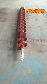 螺旋式排屑机螺旋杆叶片