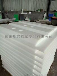 分子聚乙烯垫板厂家加工定做聚乙烯垫板