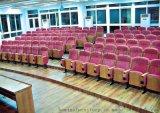 多功能厅礼堂座椅,阶梯会议室礼堂座椅广东鸿美佳厂家供应