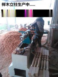 江苏丰县亿达木业,丰县实木楼梯生产厂家,丰县实木楼梯立柱生产商,实木楼梯立柱价格,徐州实木楼梯立柱批发商