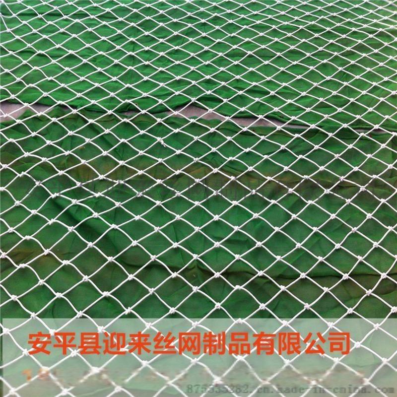 中国建筑安全网_建筑安全网,建筑围栏安全网,阻燃安全网【价格,厂家,求购 ...