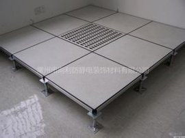 全钢活动地板/防静电地板/600*600*35/135每平方