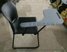 培训椅,塑钢培训椅广东鸿美佳厂家提供