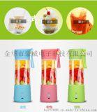 金華榨汁機電路板免費設計