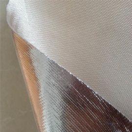 厂家供应上海防火铝箔布 上海防火布 上海阻燃防火布