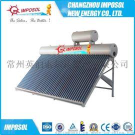 出口品質120L-350一體承壓太陽能熱水器廠家直銷三高管商用