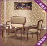 扶手靠背椅厂家定制实木简约布料酒店咖啡厅宾馆办公批发长茶桌