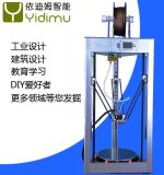 依迪姆(yidimu)3d打印机高精度