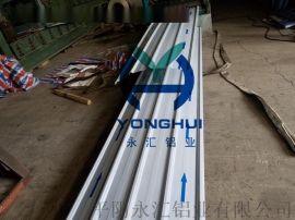 820型铝合金压型瓦楞板哪家企业生产?