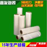 无锡厂家直销缠绕膜透明 净重3kg拉伸缠绕膜 pe膜 工业
