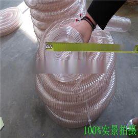耐磨损耐低温吸尘通风伸缩软管钢丝增强抽吸颗粒除尘软管价格
