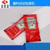 广州番禺蜂蜜液体 蓝莓果酱全自动液体自动包装机价格