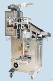 瓷砖十字架、塑料十字架、瓷砖定位等电子称重包装机