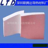 带矽胶布导热硅胶片 绝缘导热硅胶片