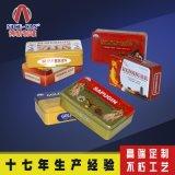 制罐廠家優質供應馬口鐵保健品鐵盒包裝 保健品鐵盒定製廠家