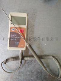 今明 JM624普通型系列便携式数字温度计