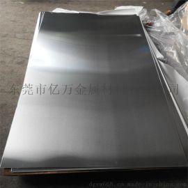 供应现货M40硬质合金