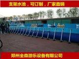长方形支架水池儿童水上乐园一套多少钱?