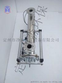 供应福州紫外线消毒器JM-UVC-150自动清洗紫外线杀菌器