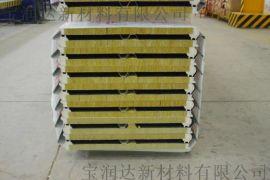 双面彩钢聚氨酯保温板 宝润达三波峰聚氨酯屋面板厂家直销