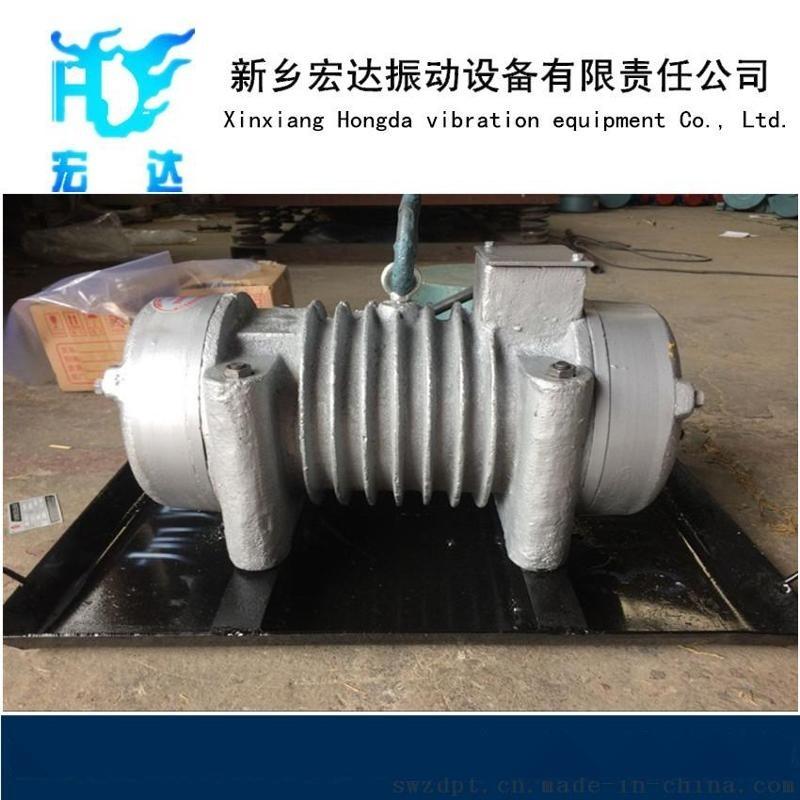ZW-13平板振動器 建築工程專用振動器