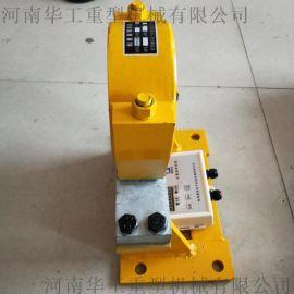 BCQ-HD1型旁压式超载限制器 0.5T-5T