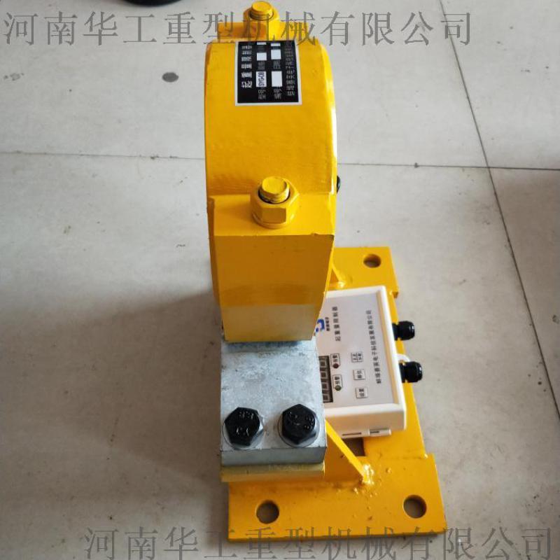 BCQ-HD1型旁壓式超載限制器 0.5T-5T