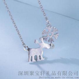 S925纯银雪花鹿素银项链套链 爆款时尚精致吊坠 女款 珠宝礼品银饰品