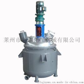 现货供应500L化工不锈钢电加热反应釜