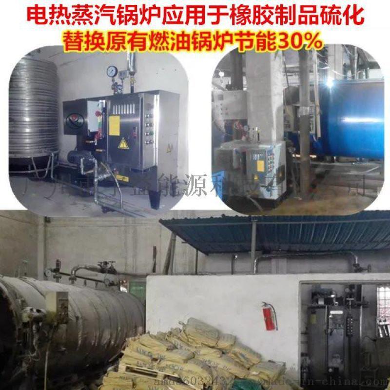 宇益牌工业桥梁养护 380V电锅炉 72千瓦全自动蒸汽发生器 免办证