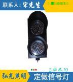 江蘇弘光照明銷售300型紅綠燈停車場信號燈道路交通指示燈