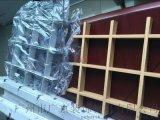 長治鋁格柵裝飾材料-長治哪余有買鋁格柵