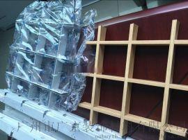 长治铝格栅装饰材料-长治哪里有买铝格栅