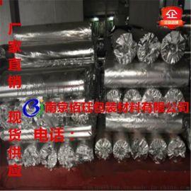 現貨供應大型機械防潮鋁塑編織膜海運膜防鏽膜真空鍍鋁紙鋁箔紙工業用高阻隔真空卷膜