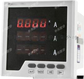 华邦单/三相电流表 多种仪表外型 PD668I