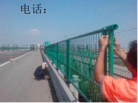 高速公路护栏网|防护网