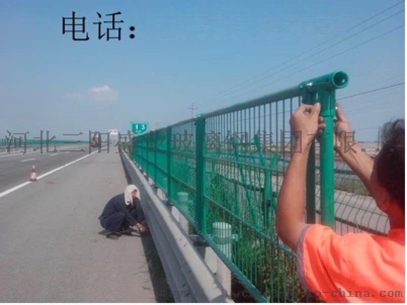 高速公路護欄網 防護網
