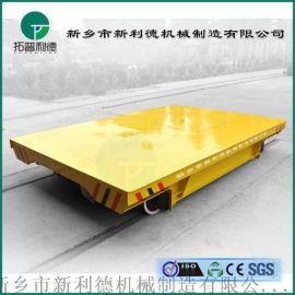 蓄電池供電軌道車可用於鋼包轉運車
