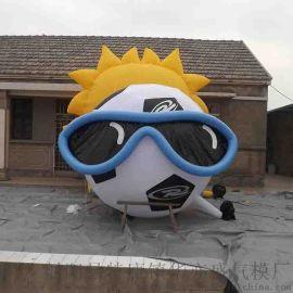 厂家直销充气太阳仿真卡通  眼镜仿真卡通气模