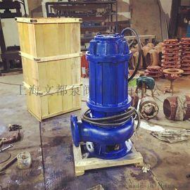 直销**150QW180-15-15型潜水式排污泵