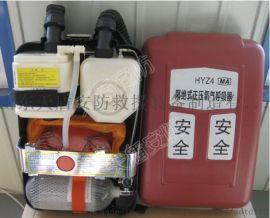 天盾HYZ4正压氧气呼吸器